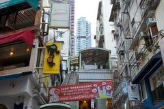 Hong Kong moderno Fotografia Stock