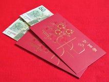 Hong Kong Money 50 dollar rött paket Arkivbild
