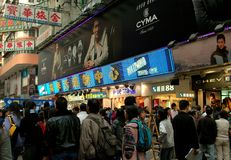 Hong Kong: Mong Kok Crowds and Stores Stock Photography