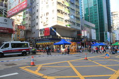 Hong Kong Mong Kok street view Royalty Free Stock Photo