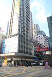 Hong Kong Mong Kok street view Royalty Free Stock Photos