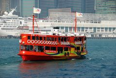 Hong Kong: Morning Star Ferry Royalty Free Stock Image