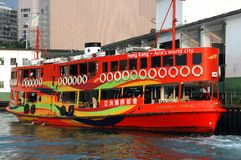 Hong Kong: Morning Star Ferry Boat Royalty Free Stock Image