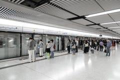 Hong-Kong MTR Fotos de archivo libres de regalías