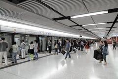 Hong Kong mtr Arkivbild