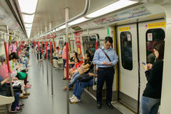 Hong Kong MTR Stock Photos