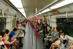Hong Kong MTR Royalty Free Stock Photography