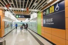 Hong Kong MTR Lei Tung Station Fotografia Stock Libera da Diritti