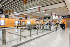 Hong Kong MTR Lei Tung Station Immagini Stock Libere da Diritti