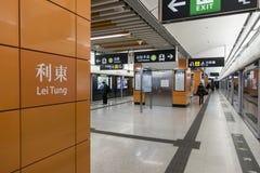 Hong Kong MTR Lei Tung Station Stock Photos