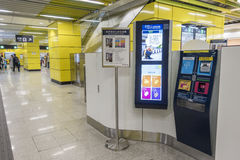Hong Kong MTR Self Service Point Royalty Free Stock Photos