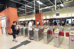 Hong Kong MTR station i Po-Lam Arkivbilder