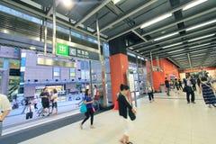 Hong Kong MTR station in Po Lam Stock Image