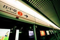 Hong Kong MTR till centralen royaltyfria bilder