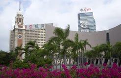 Hong Kong Museum of Art and Clock Tower Stock Photo