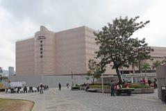 Hong Kong Museum of Art Royalty Free Stock Image