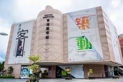 Hong Kong Museum d'art, il est l'un des detinations célèbres de touristes en Hong Kong Images stock