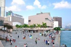 Hong Kong Museum da arte Imagem de Stock Royalty Free