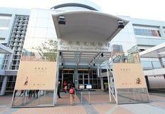 Hong Kong Museum da história fotos de stock