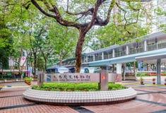 Hong Kong Museum of History sign. Hong Kong cityscape royalty free stock photo