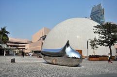 Hong Kong Museum van Art Stock Afbeeldingen