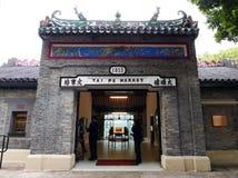 Hong Kong museumjärnväg arkivfoton