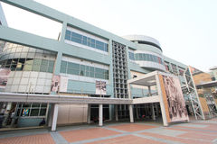 Hong Kong muzeum historia Zdjęcie Royalty Free