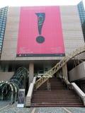 Hong Kong muzeum sztuki Obrazy Royalty Free