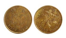 Hong Kong mynt Royaltyfri Bild