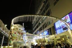 Hong Kong na noite de Natal Imagem de Stock Royalty Free