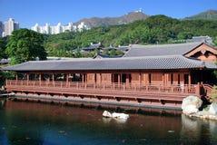 Hong Kong: Nan Lian Garden Tea House Stock Image