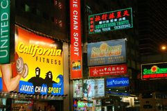 Hong Kong: Nathan Road Signs at Night Royalty Free Stock Images