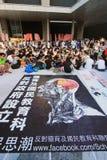 Hong Kong National education raises furor Royalty Free Stock Photos