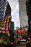 Hong Kong Neon Lights Royalty Free Stock Photo