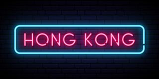 Hong Kong neon sign. royalty free illustration