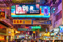 Hong Kong Neon Signs Images stock