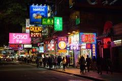 Hong Kong Neonowy Zdjęcie Stock