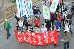 Hong Kong New year marches 2014 Stock Photography