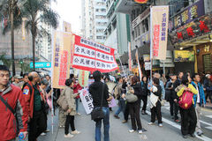Hong Kong New year marches 2014 Stock Image