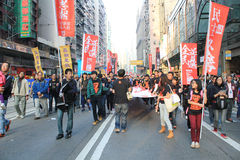 2014 Hong Kong new year marches Stock Image