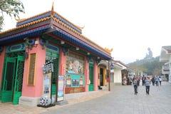 Hong Kong : Ngong Ping Village Stock Image