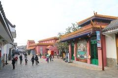 Hong Kong : Ngong Ping Village Stock Photo