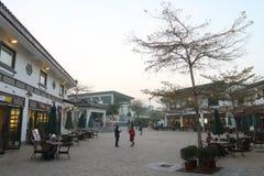 Hong Kong : Ngong Ping Village Royalty Free Stock Image