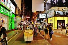 Hong Kong at night Royalty Free Stock Images