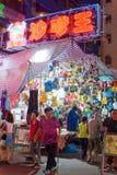 Hong Kong Night Market Stall arkivbild