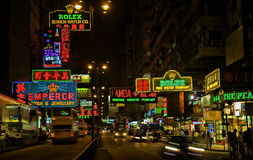 Hong Kong Night Scene. Downtown Hong Kong at night is a riot of sights and sounds, not the least of which is the jumble of store signs, as captured in this image stock photo