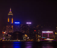 Hong Kong night. Shooting from Kowloon. Stock Photography