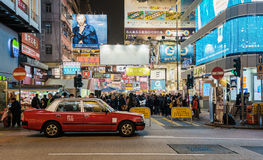 Hong Kong at night Royalty Free Stock Photo