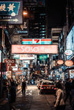 Hong Kong Night Time Royalty Free Stock Photo