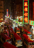 Hong Kong nights Stock Photography